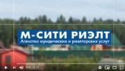 Продам участок под имение 340 соток./Киевское ш, 126 км. д.Дубровкаот - Фото 3