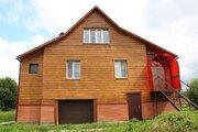 Продам дом 168 кв.м. в Наро-Фоминском районе, п. Александровка