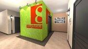 Хорошие квартиры в Жилом доме на Моховой, Купить квартиру в новостройке от застройщика в Ярославле, ID объекта - 325151262 - Фото 15