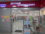 Продажа торгового помещения, Чита, Фадеева пр-кт. - Фото 3