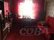 Продажа квартиры, Ялуторовск, Ялуторовский район, Ул. Ворошилова - Фото 5