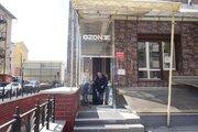 Продажа офиса, Новосибирск, Ул. Ядринцевская - Фото 4