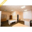 Продажа коммерческого помещения 113,9 кв.м., Продажа офисов в Петрозаводске, ID объекта - 601106352 - Фото 5