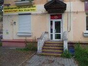 Продажа офиса, Комсомольск-на-Амуре, Ул. Красногвардейская - Фото 2