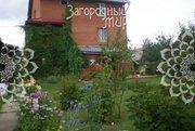 Минское ш, 34 км. от МКАД, Петелино - Фото 2