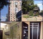 Продаю 3-х комнатную квартиру на ул.Чапаева, д.112/124 - Фото 4