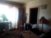 Продам квартиру в городе срочно, Купить квартиру в Старой Руссе по недорогой цене, ID объекта - 330386270 - Фото 3