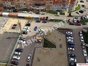 Продажа трехкомнатной квартиры на Морской улице, 1 в Краснодаре, Купить квартиру в Краснодаре по недорогой цене, ID объекта - 320268732 - Фото 2