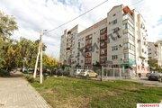 Продажа квартиры, Краснодар, Федора Лузана
