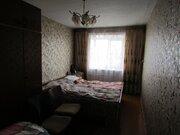 Продажа квартиры, Улан-Удэ, 50 лет Октября пр-кт.