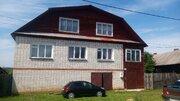 Продам дом в городе Меленки - Фото 1