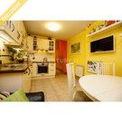 Продажа 4-к квартиры на ул.Сегежская д.12а - Фото 2
