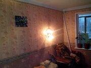 Продается 3-комнатная квартира в Московском районе, Купить квартиру в Нижнем Новгороде по недорогой цене, ID объекта - 315045189 - Фото 3