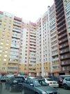 Продажа квартиры, Чита, Ул. Бутина