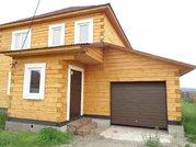 Продается дом. , Грановщина, Баргузинская улица