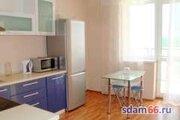 Квартира ул. Челюскинцев 29