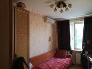 Продажа квартир метро Коньково