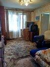 3 700 000 Руб., 3-х ком.кв. Наро-Фоминск., Купить квартиру в Наро-Фоминске по недорогой цене, ID объекта - 329045206 - Фото 3