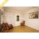 Продается 4-х комнатная квартира Шеронова 7, Купить квартиру в Хабаровске по недорогой цене, ID объекта - 321135386 - Фото 10