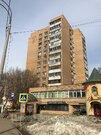 Трехкомнатная Квартира Область, улица Талсинская, д.4а, Щелковская, до . - Фото 1