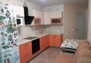 Продажа квартиры, Тюмень, Ул. Червишевский тракт