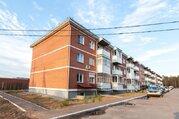 Продажа квартиры, Улан-Удэ, 140 а квартал