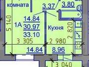 Продажа однокомнатной квартиры на улице Цементников, 4 в Стерлитамаке, Купить квартиру в Стерлитамаке по недорогой цене, ID объекта - 320178151 - Фото 2