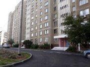 Продажа квартиры, Челябинск, Ул. Косарева