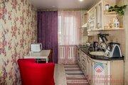Продажа квартиры, Новосибирск, Ул. 9 Гвардейской Дивизии - Фото 1