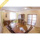 Продаётся 2-этажный дом общей площадью 290 м2 в самом центре города, Продажа домов и коттеджей в Ульяновске, ID объекта - 502621680 - Фото 1