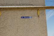 1 650 000 Руб., Владимир, Лесная ул, д.15, 2-комнатная квартира на продажу, Купить квартиру в Владимире по недорогой цене, ID объекта - 326389274 - Фото 38