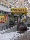 Продажа торговых помещений в Волжском