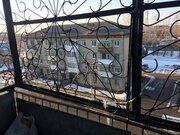 Продажа квартиры, Богданович, Богдановичский район, Ул. Гагарина - Фото 1