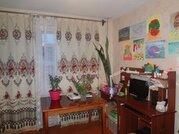 Продажа квартир ул. Крайняя