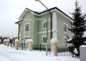 Продается дом в кп Эдельвейс со всеми коммуникациями - Фото 1