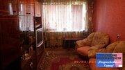 3 комн квартиру в Егорьевске в 5 микр - Фото 1