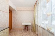 Купить квартиру ул. Костычева, 45, Продажа квартир в Брянске, ID объекта - 318332655 - Фото 3