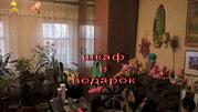 Дом в Куйбышевском районе, Продажа домов и коттеджей в Омске, ID объекта - 503054391 - Фото 10