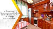 Продам 2-к квартиру, Новокузнецк город, Новобайдаевская улица 16