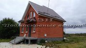 Егорьевское ш. 88 км от МКАД, Шувое, Коттедж 200 кв. м - Фото 2