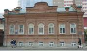 Аренда офисов метро Площадь 1905 года