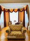 33 500 000 Руб., Эксклюзивное предложение!, Купить дом в Мытищах, ID объекта - 504674139 - Фото 4