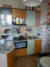 Продам 3к квартиру - Фото 1