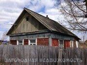 Продажа дома, Приамурский, Смидовичский район, Вокзальный пер.