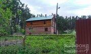 Продажа дома, Бердск, Тер. Речкуновская зона отдыха