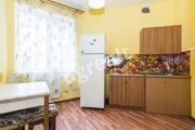 Продажа квартиры, Краснодар, Улица имени Сергея Есенина
