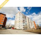 2 770 000 Руб., Продается трехкомнатная квартира по Лыжная, д. 22, Купить квартиру в Петрозаводске по недорогой цене, ID объекта - 319214499 - Фото 2