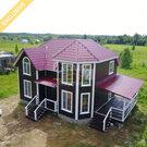 Шикарный дом для ПМЖ