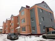 Продажа квартир в Бессоновском районе