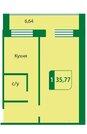 1 комнатная квартира в новом готовом доме, ул. Стартовая,7, Купить квартиру в Тюмени по недорогой цене, ID объекта - 321536631 - Фото 2